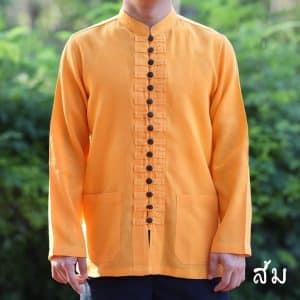 เสื้อผ้าฝ้ายผู้ชายเนื้อดีสีส้ม กระดุมกระลา
