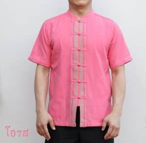 เสื้อผ้าฝ้ายผู้ชายเนื้อดีสีโอรส