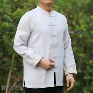 เสื้อผ้าฝ้ายผู้ชาย เนื้อดี คอจีนกระดุมจีน แขนยาว สีเทา