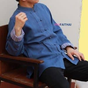 เสื้อผ้าฝ้ายผู้ชาย เนื้อดี คอจีนกระดุมจีน แขนยาว สีคราม
