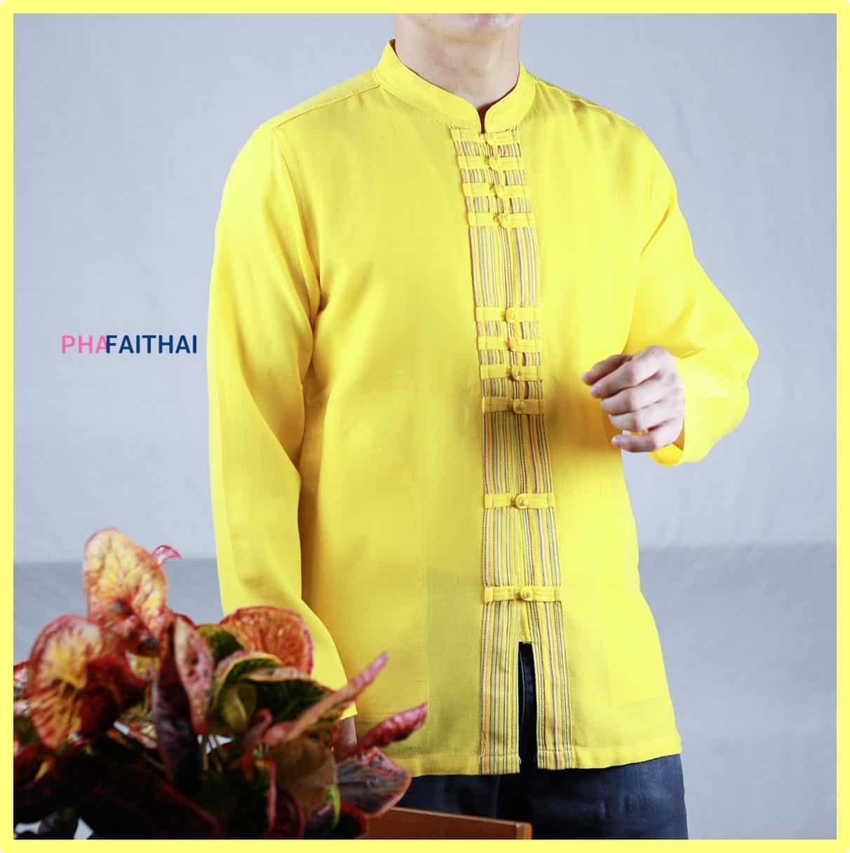 เสื้อผ้าฝ้ายผู้ชายเนื้อดีสีเหลือง
