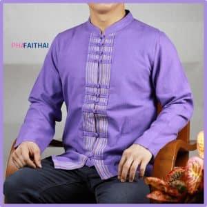 เสื้อพื้นเมือง ผ้าฝ้ายทอมือ สีม่วง ผู้ชาย