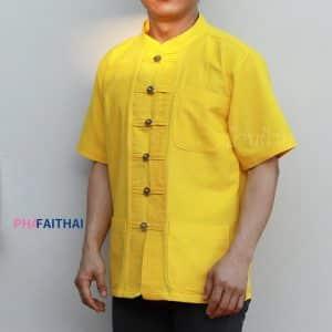 """41001 เสื้อผ้าฝ้ายผู้ชาย เนื้อผ้าชินมัย """"ตองชัย"""" แขนสั้น สีเหลือง"""